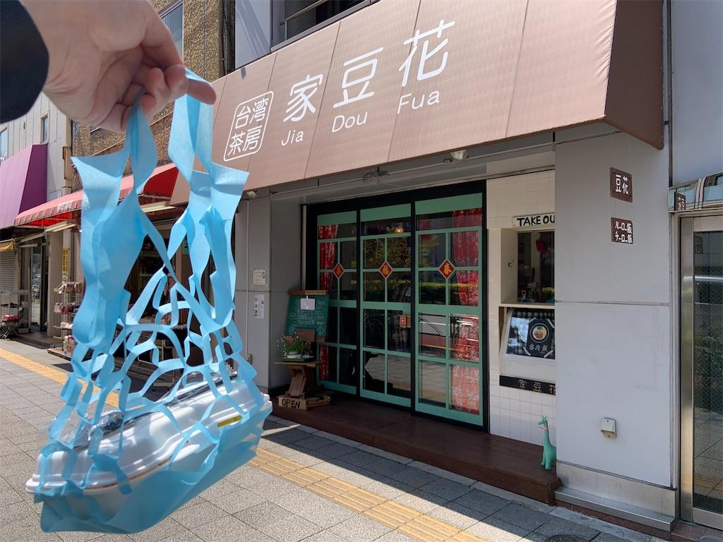 f:id:shitamachi-dog:20200504154520j:image