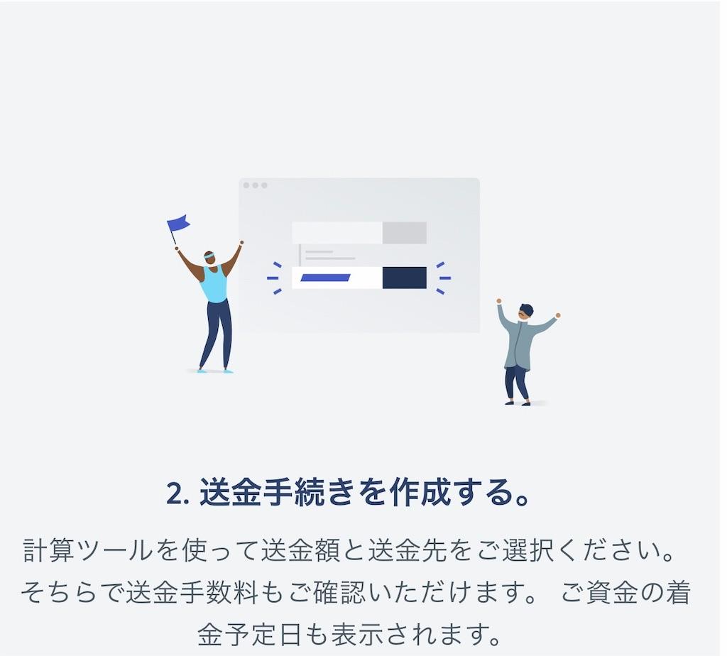 f:id:shitanblog:20190907022516j:image