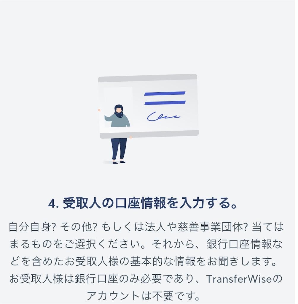 f:id:shitanblog:20190907022735j:image