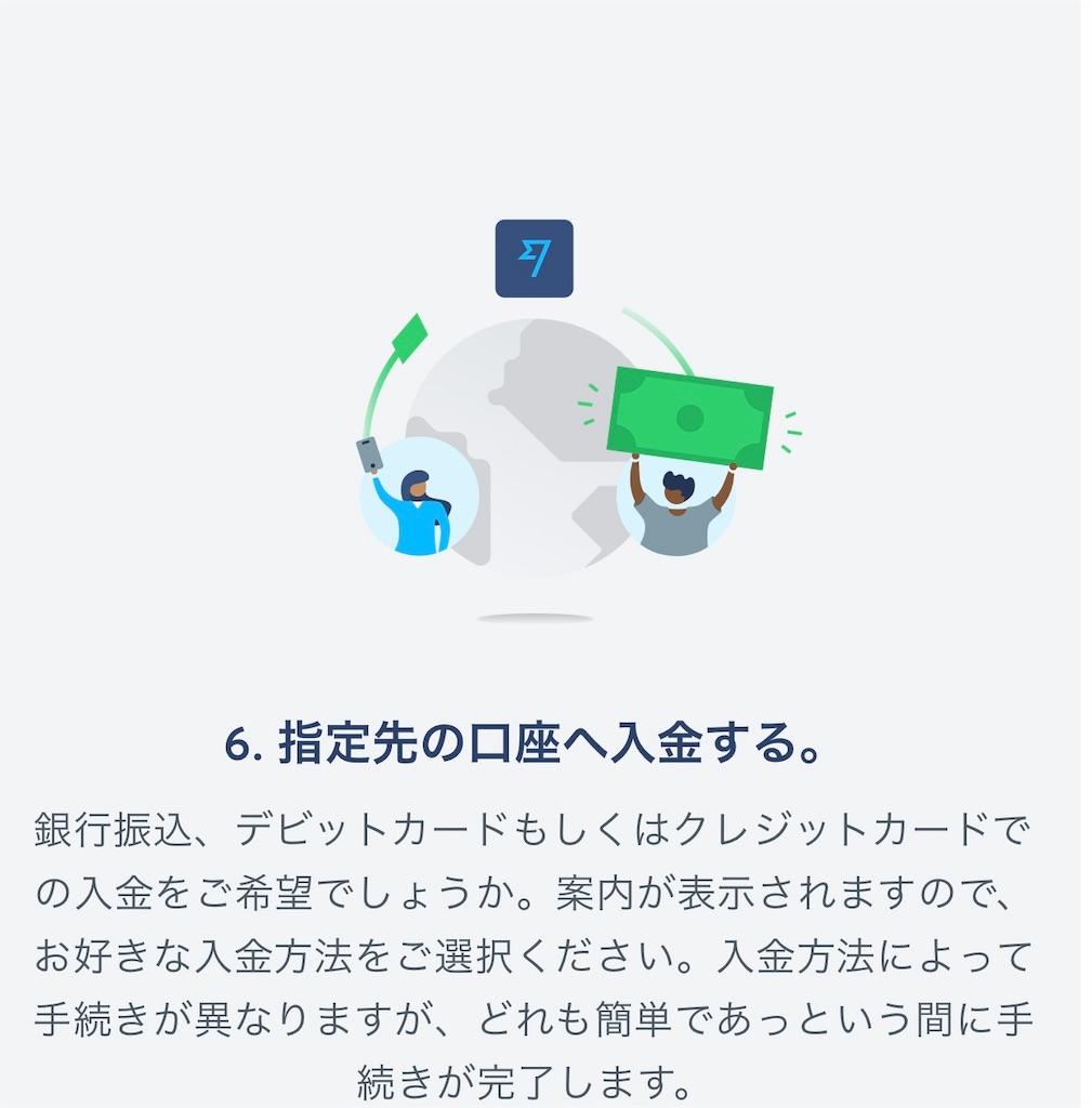 f:id:shitanblog:20190907023015j:image