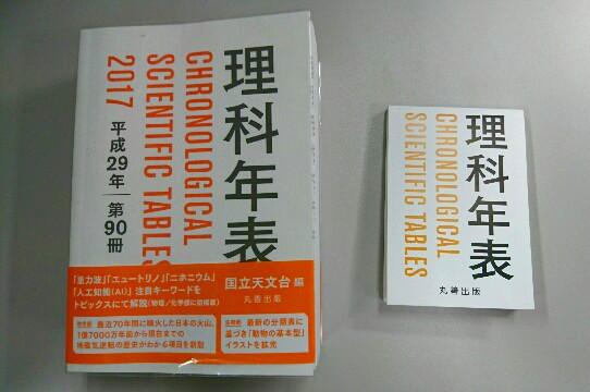 f:id:shitaro2012:20161221201544j:plain
