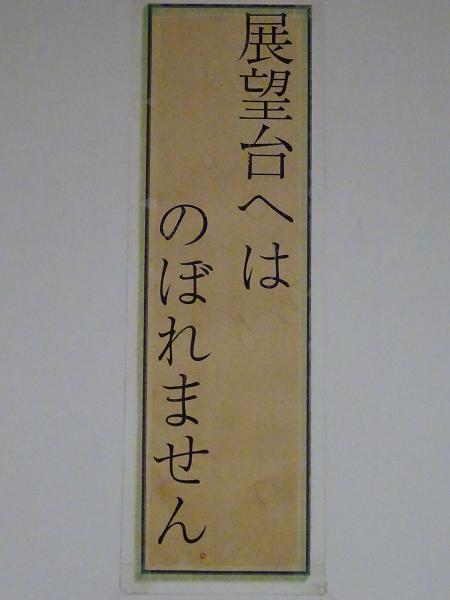 f:id:shitaro2012:20170809234948j:plain