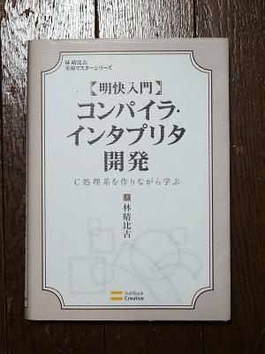 f:id:shitaro2012:20171022221054j:plain