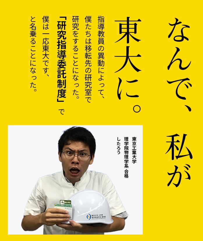 f:id:shitaro2012:20180829230502p:plain