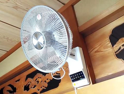壁掛け扇風機「YWX-BGD301」