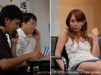f:id:shitencompe:20100904020545j:image:right