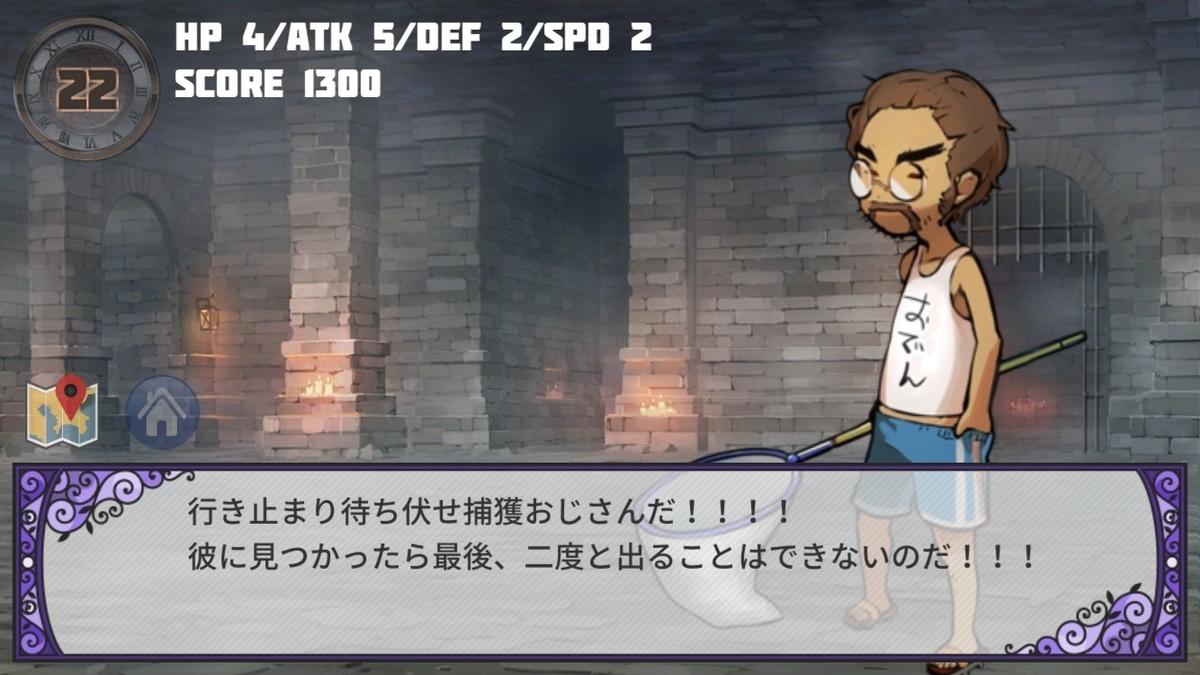 f:id:shitou_kaito:20191026175353j:plain