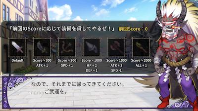 f:id:shitou_kaito:20191026180330p:plain