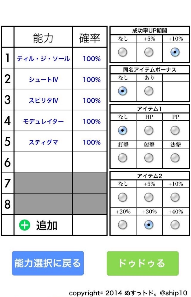 f:id:shitsuchousan:20160803040134j:image