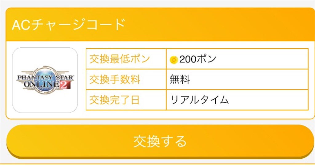 f:id:shitsuchousan:20160826231445j:image