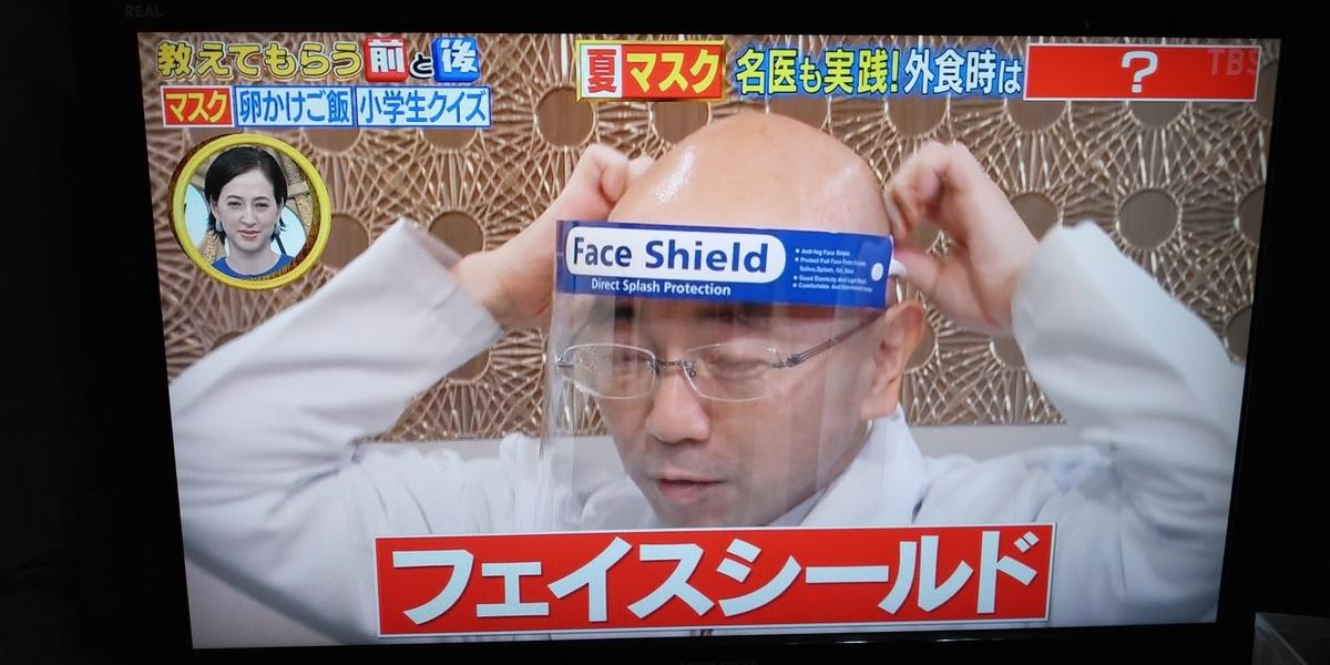 f:id:shitteyokatta:20200701012600j:plain