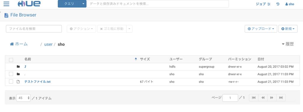f:id:shiumachi:20170919123511p:plain