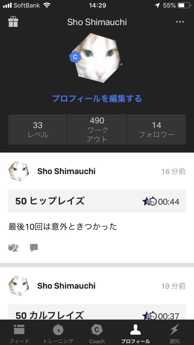 f:id:shiumachi:20190915130204p:plain:w300