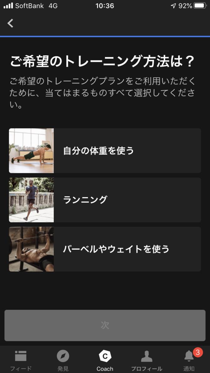 f:id:shiumachi:20200126172351p:plain