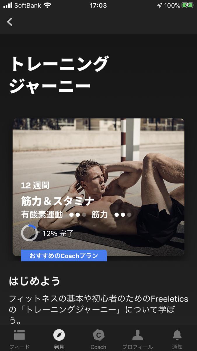 f:id:shiumachi:20200126172407p:plain