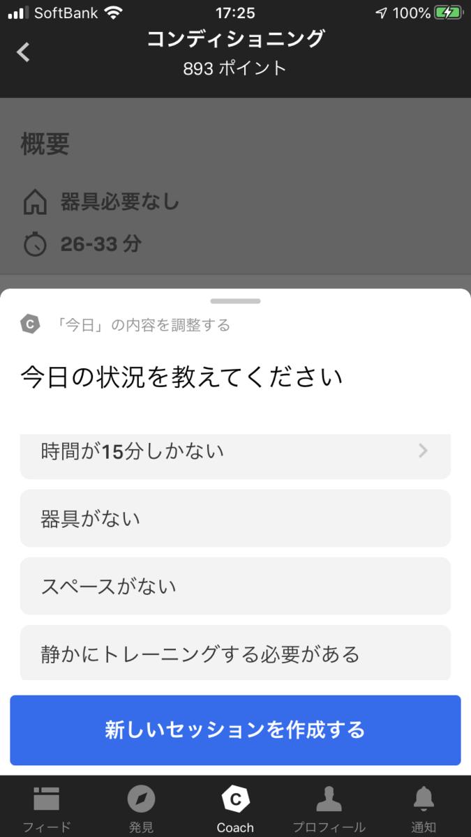 f:id:shiumachi:20200126172805p:plain