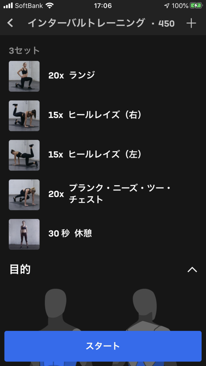 f:id:shiumachi:20200126173239p:plain