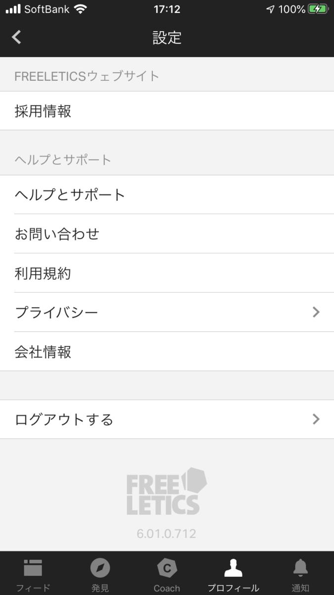 f:id:shiumachi:20200126173422p:plain
