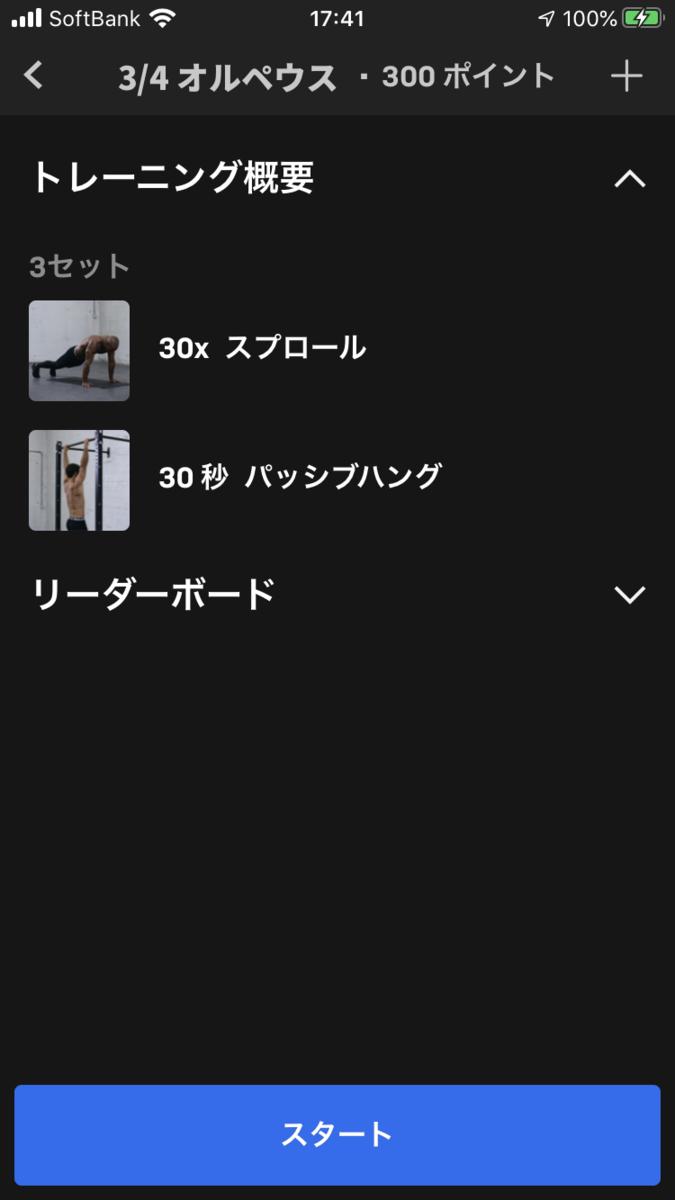 f:id:shiumachi:20200126174215p:plain
