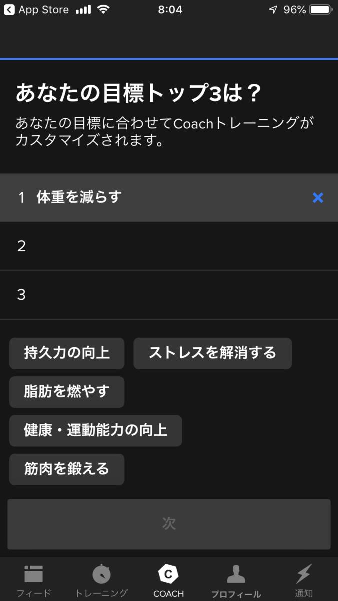 f:id:shiumachi:20200727080721p:plain