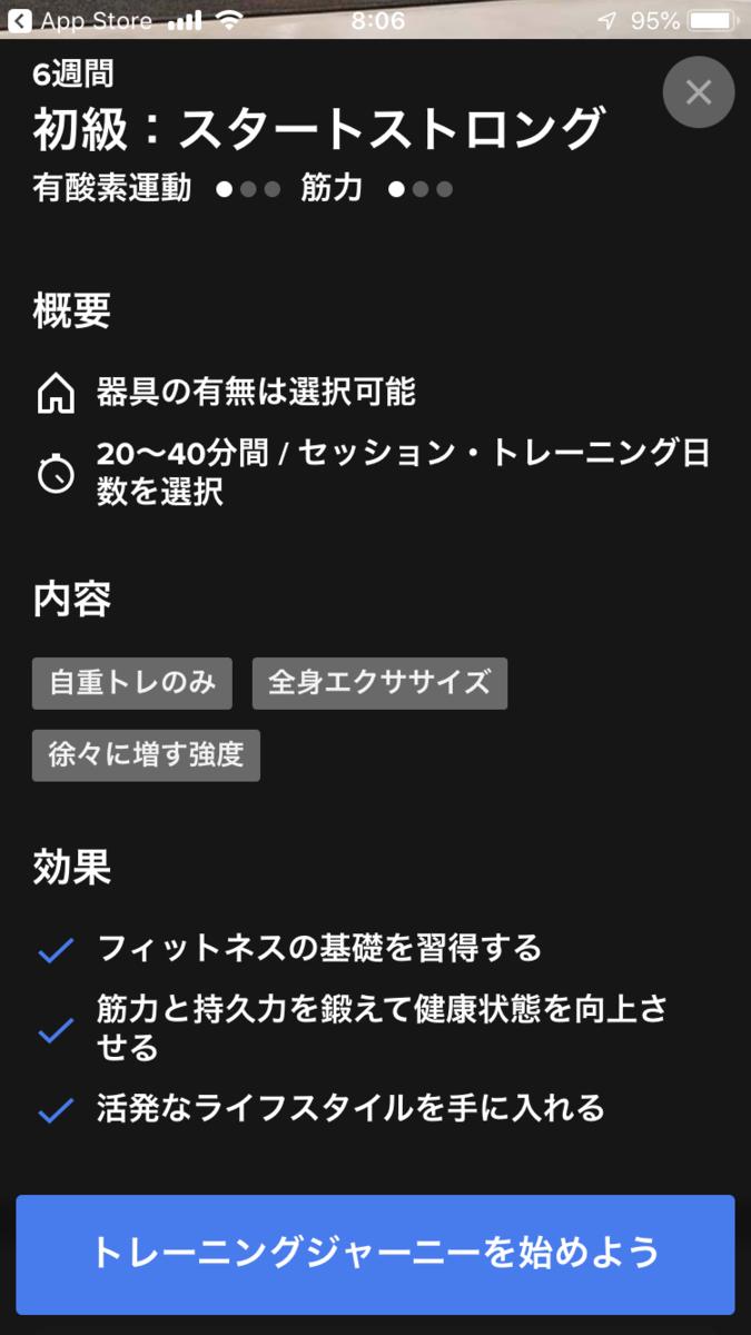 f:id:shiumachi:20200727080805p:plain