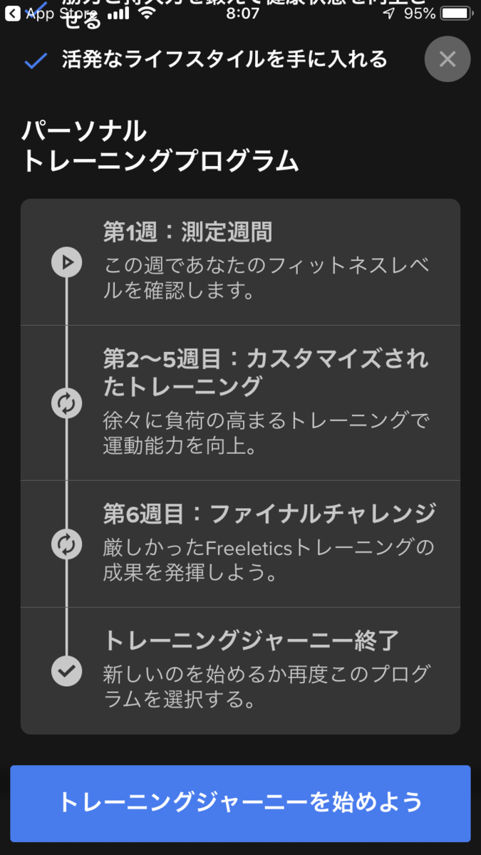 f:id:shiumachi:20200727080842p:plain