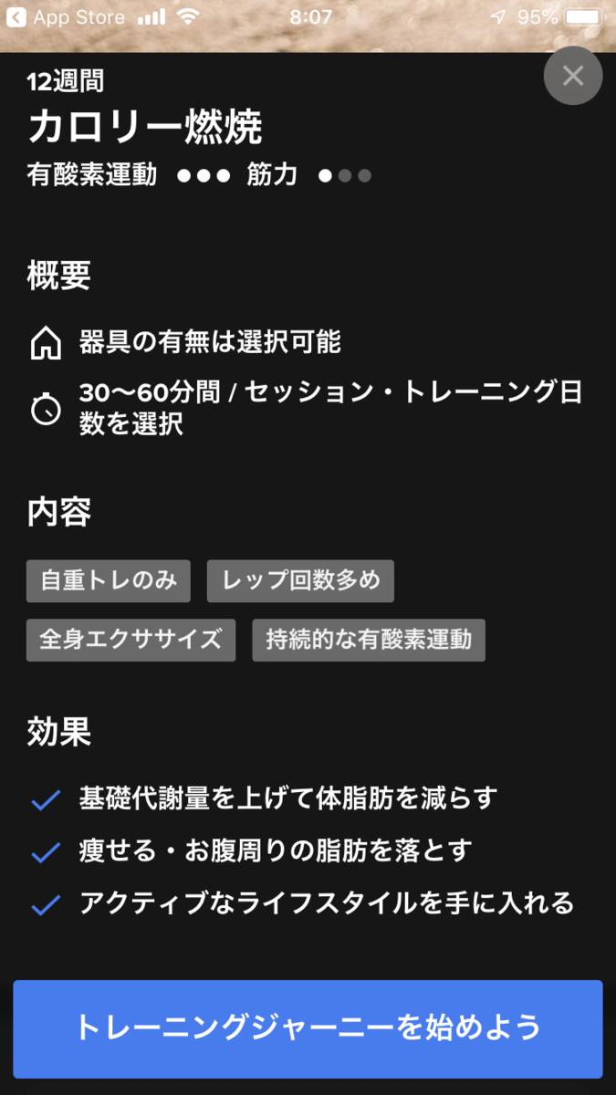 f:id:shiumachi:20200727080853p:plain