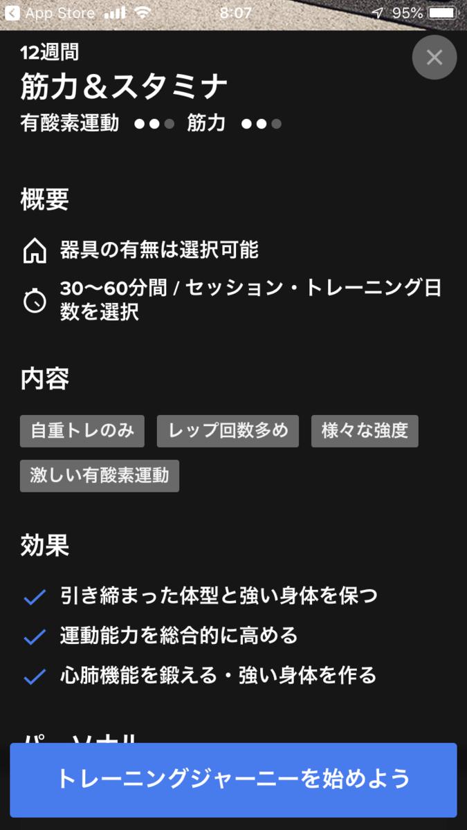 f:id:shiumachi:20200727081038p:plain