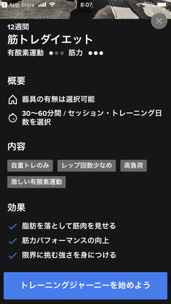 f:id:shiumachi:20200727081301p:plain