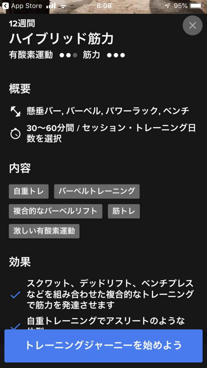 f:id:shiumachi:20200727081355p:plain