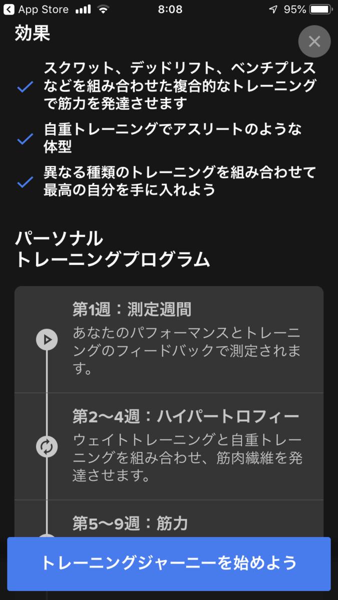 f:id:shiumachi:20200727081409p:plain