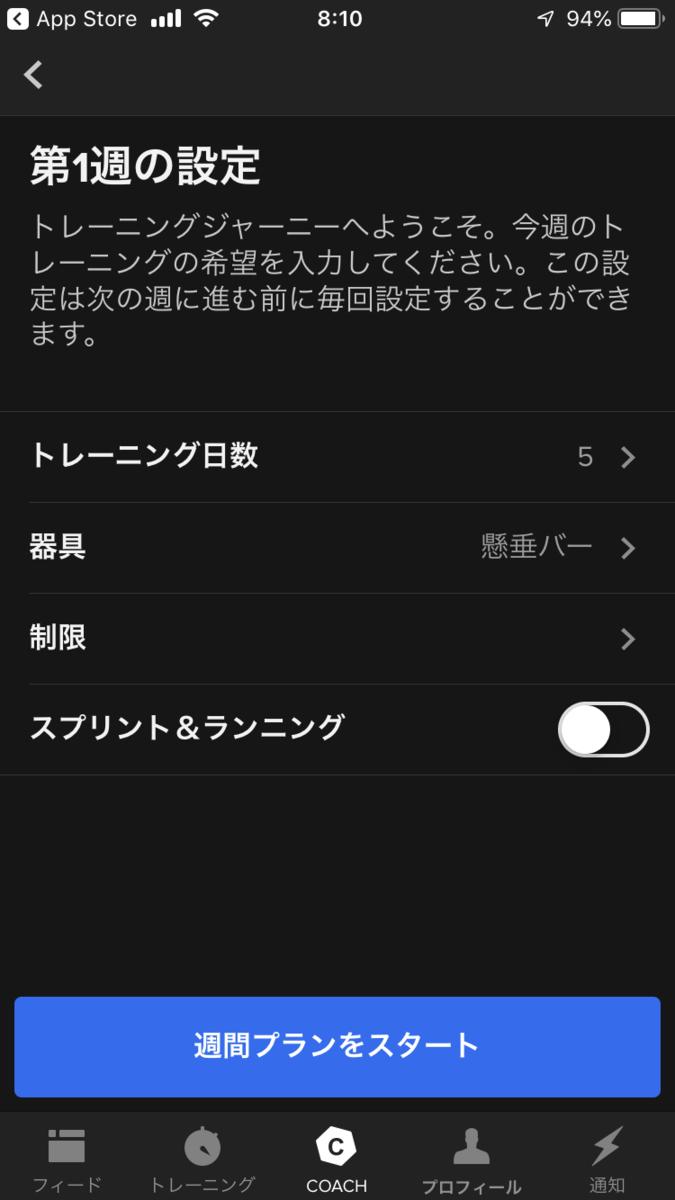 f:id:shiumachi:20200727081514p:plain