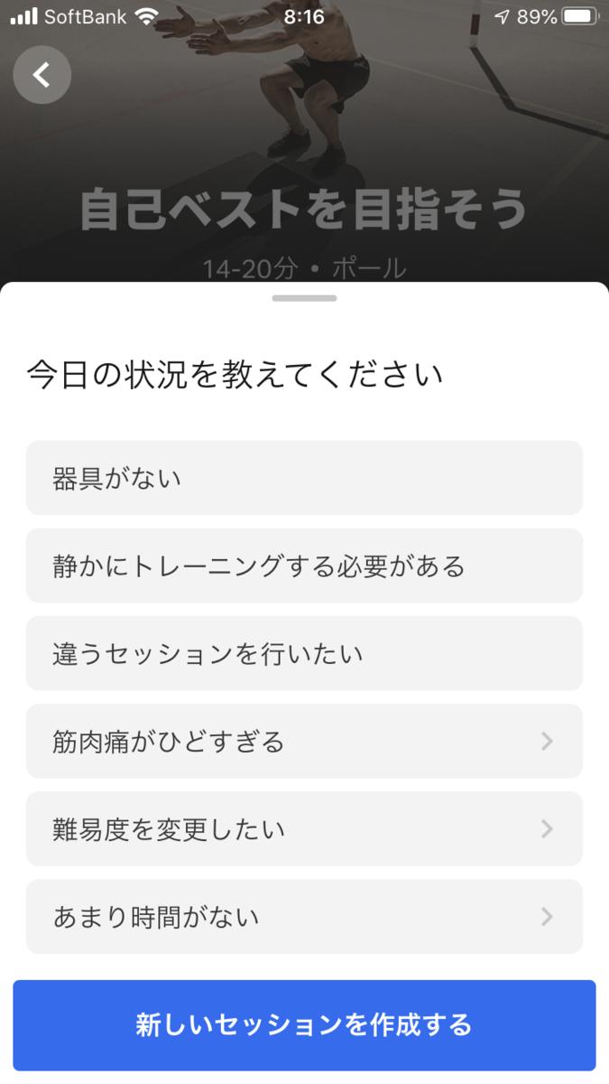 f:id:shiumachi:20200727081713p:plain
