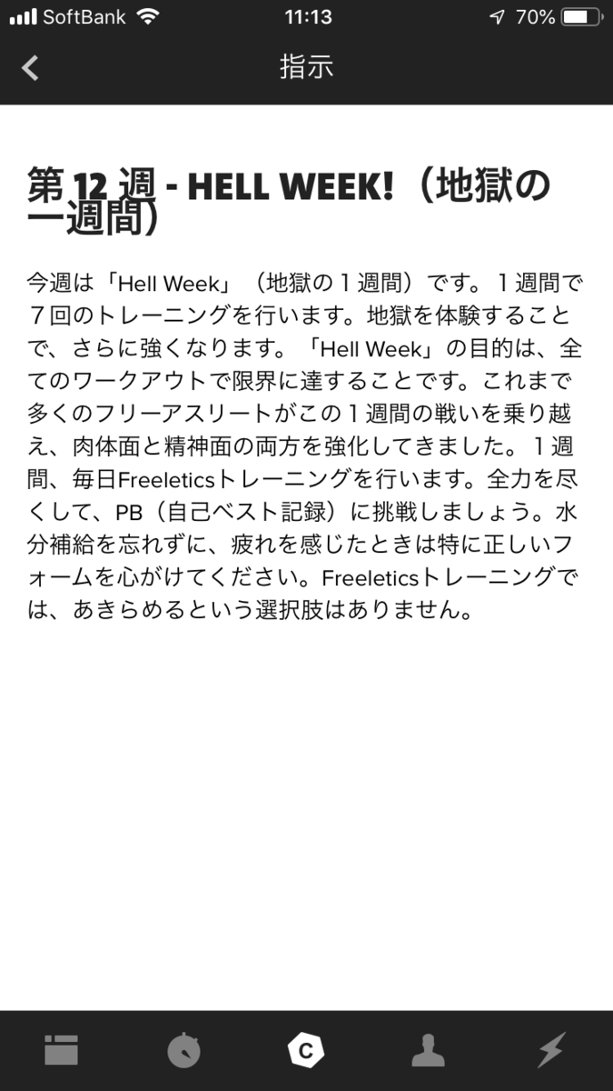 f:id:shiumachi:20200727081841p:plain