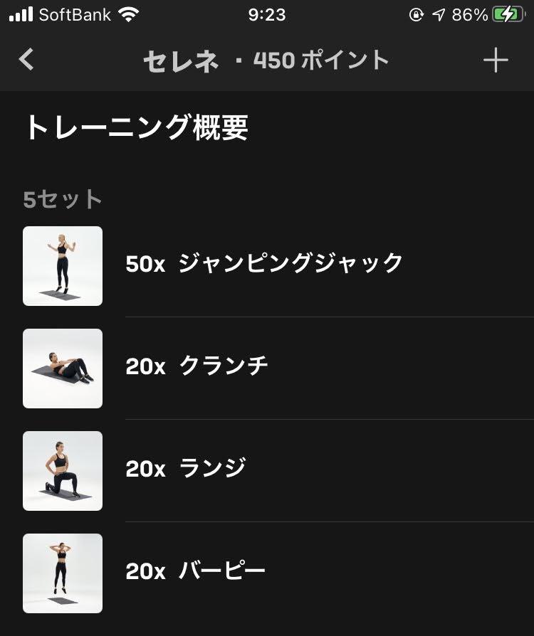 f:id:shiumachi:20201206092308j:plain