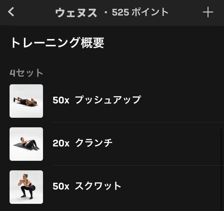 f:id:shiumachi:20201206092540j:plain