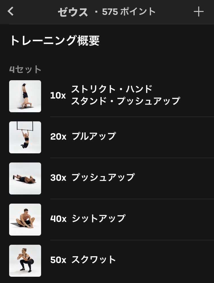 f:id:shiumachi:20201206092706j:plain