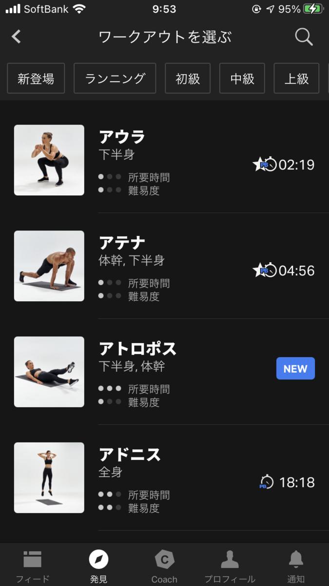 f:id:shiumachi:20201206153231p:plain