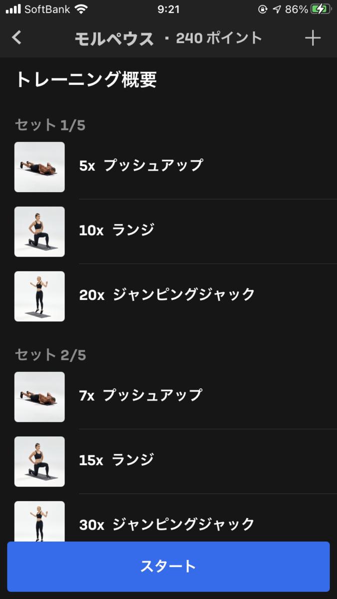 f:id:shiumachi:20201206153358p:plain