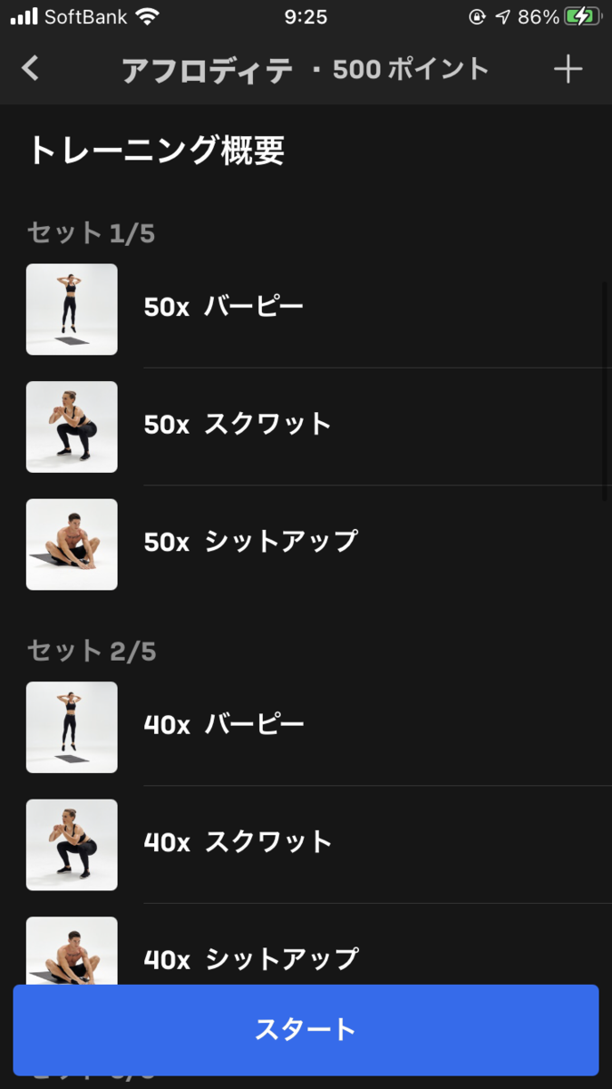 f:id:shiumachi:20201206153707p:plain
