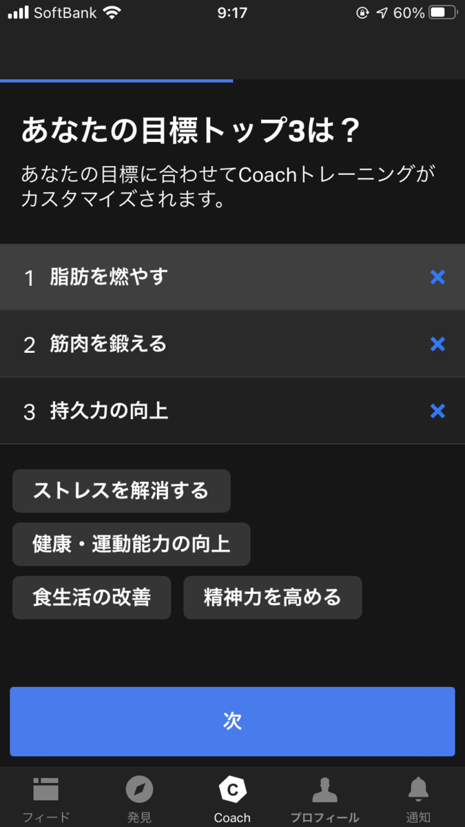 f:id:shiumachi:20210111154617p:plain