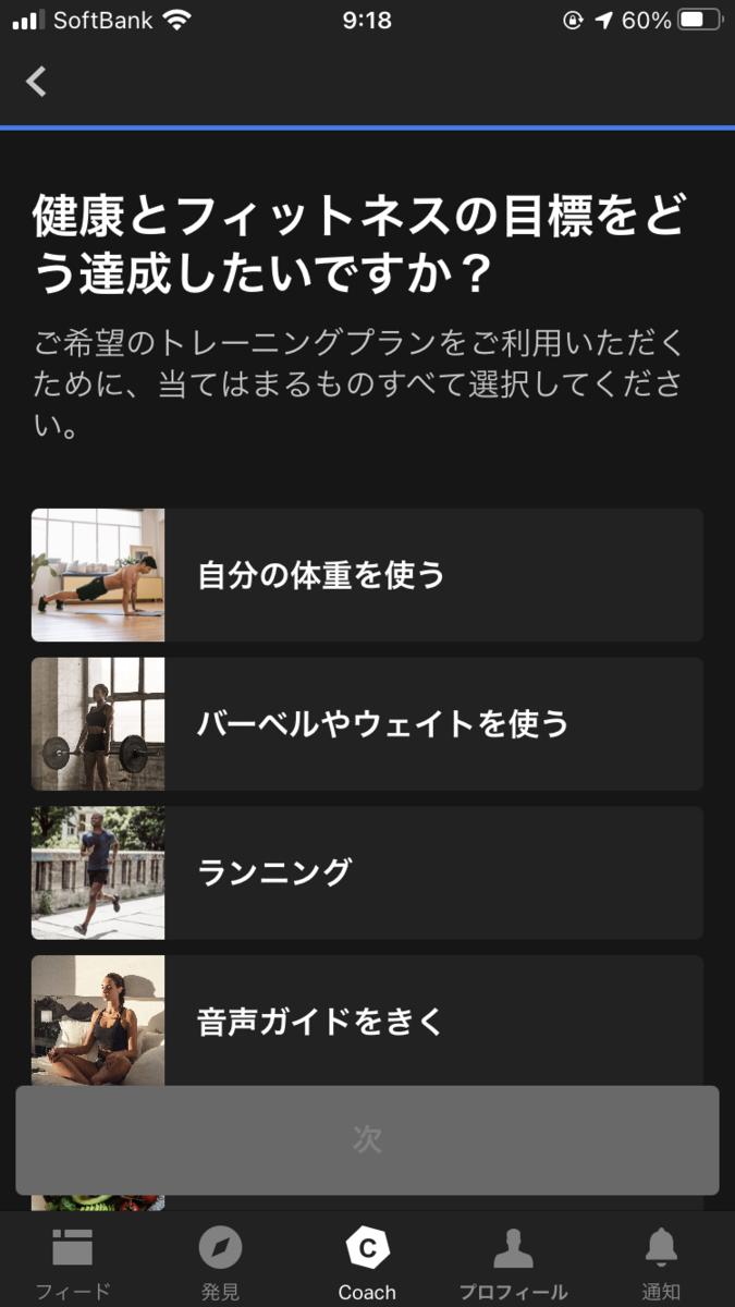 f:id:shiumachi:20210111155731p:plain