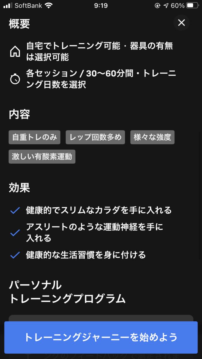 f:id:shiumachi:20210111160007p:plain