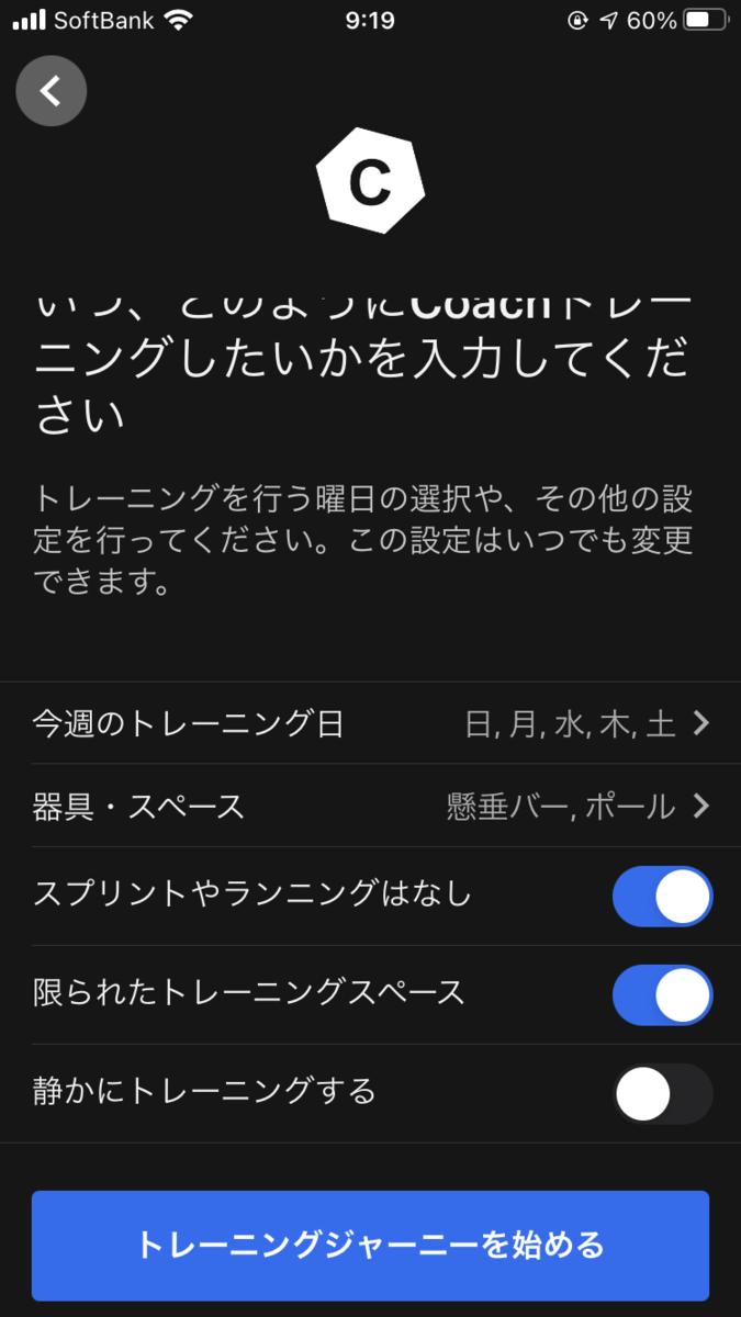f:id:shiumachi:20210111160228p:plain