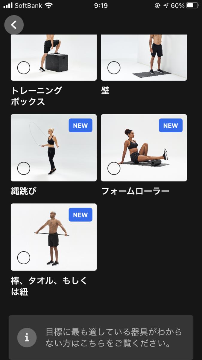 f:id:shiumachi:20210111160338p:plain