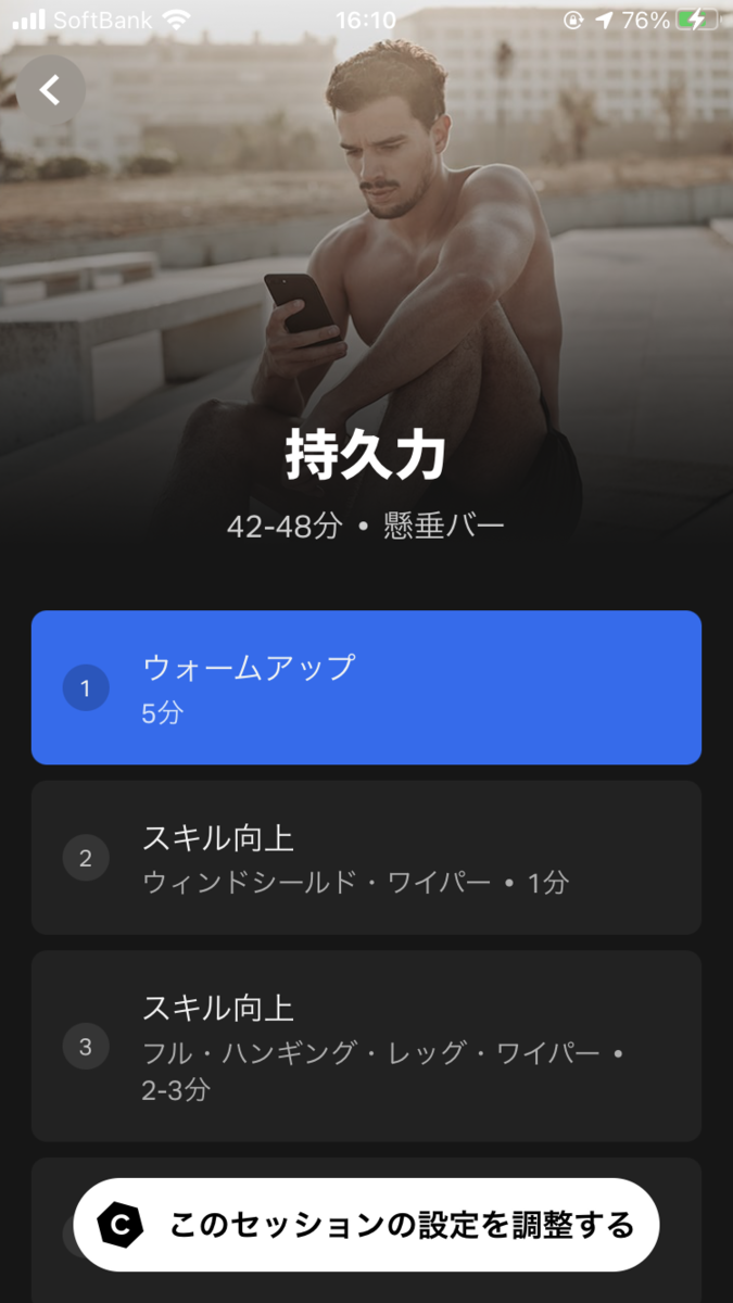 f:id:shiumachi:20210111175053p:plain