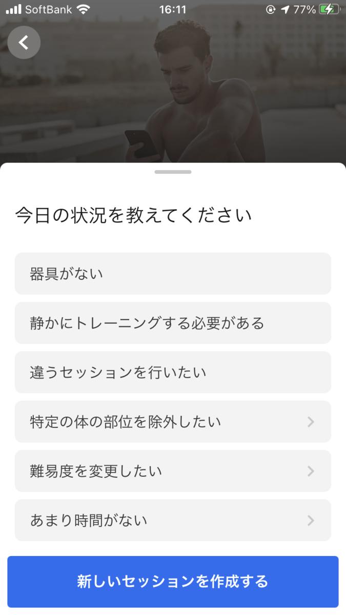 f:id:shiumachi:20210111175346p:plain