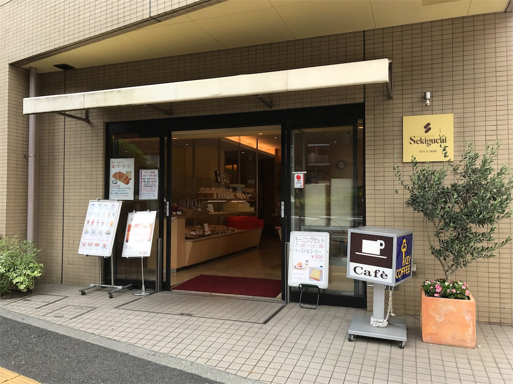 f:id:shiverchi-blog:20170624104714j:image