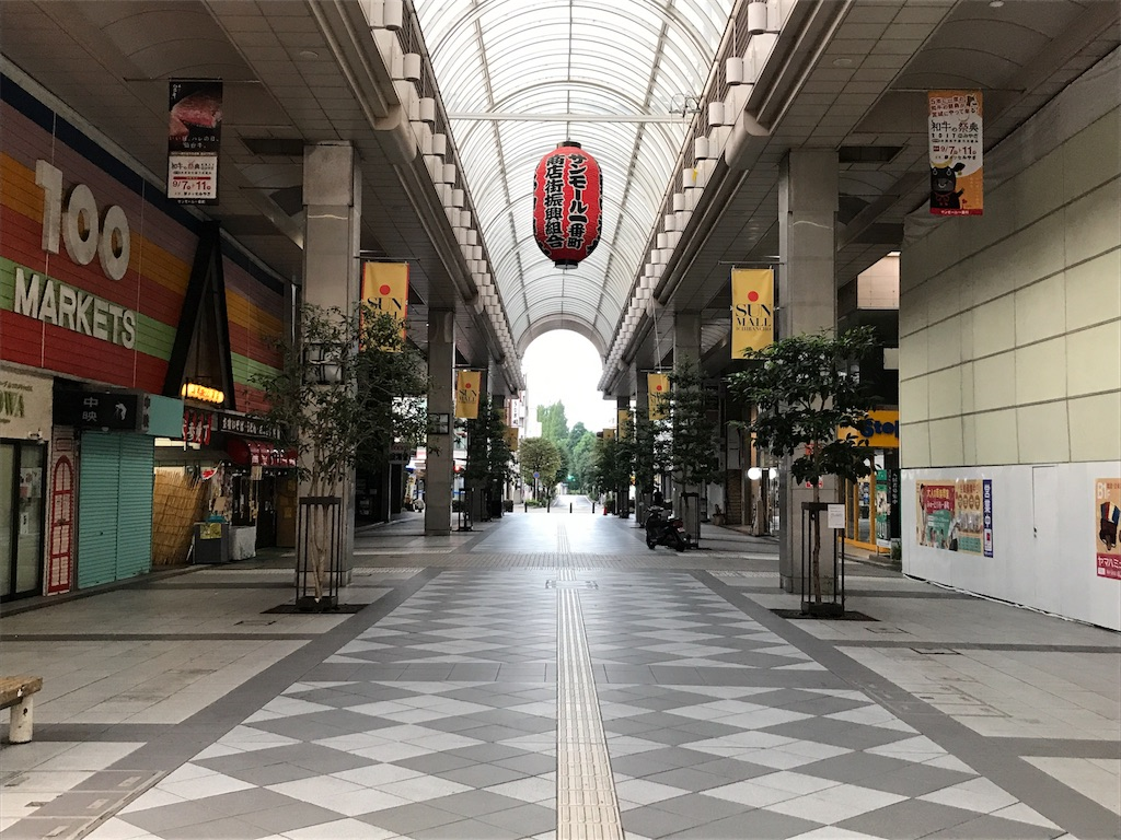 f:id:shiverchi-blog:20170826184207j:image