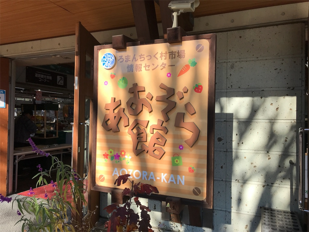 f:id:shiverchi-blog:20171204160803j:image